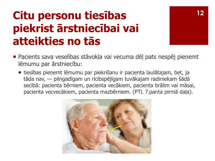 Citu personu tiesības piekrist ārstniecībai vai atteikties no tās