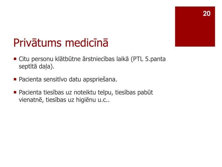 Privātums medicīnā