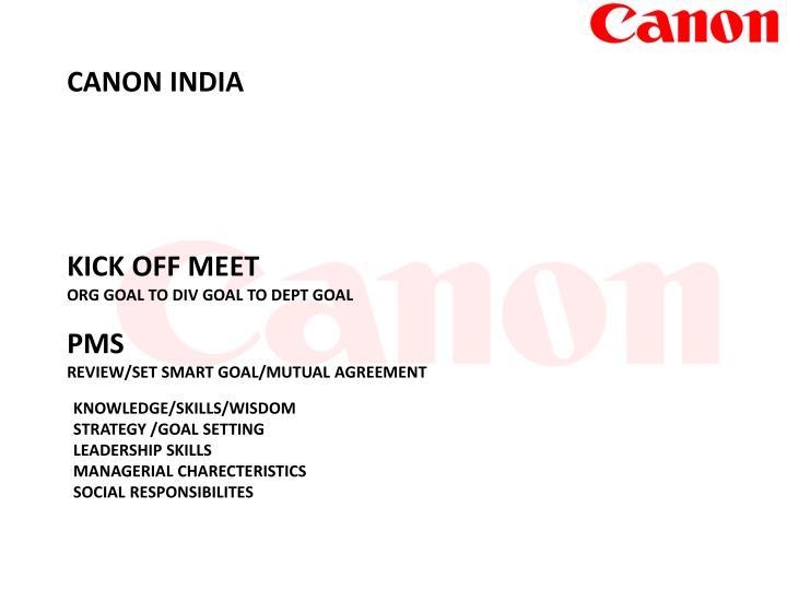 CANON INDIA