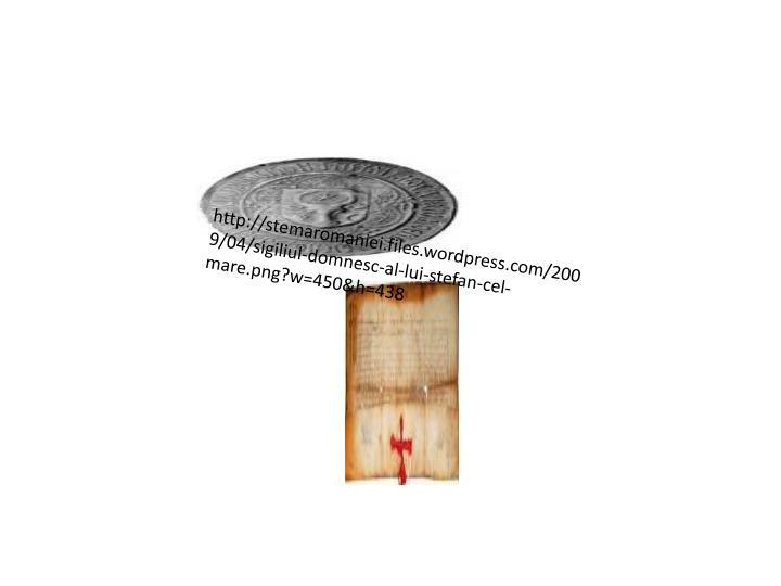 http://stemaromaniei.files.wordpress.com/2009/04/sigiliul-domnesc-al-lui-stefan-cel-mare.png?w=450&h=438