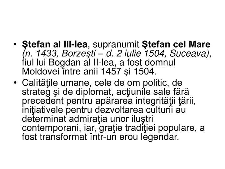Ştefan al III-lea