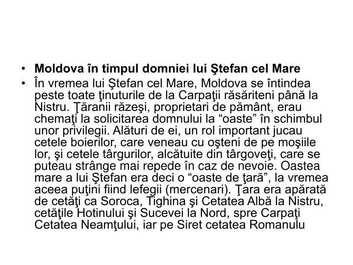 Moldova în timpul domniei lui Ştefan cel Mare