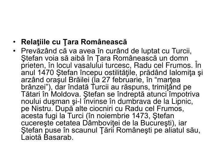Relaţiile cu Ţara Românească