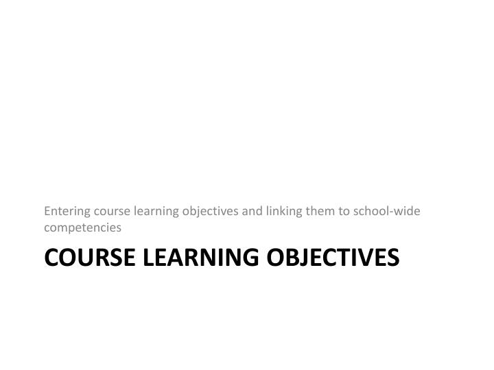 Entering course learning objectives and linking them to school-wide competencies