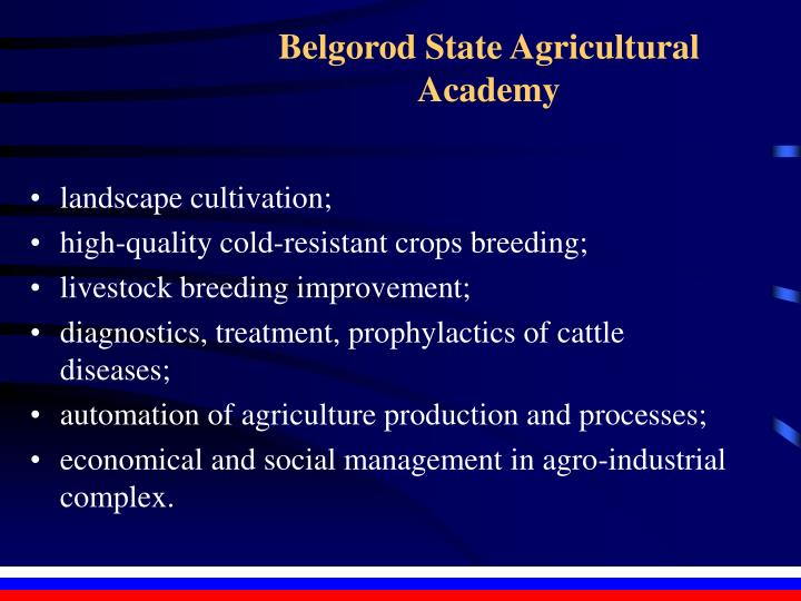 Belgorod State Agricultural Academy