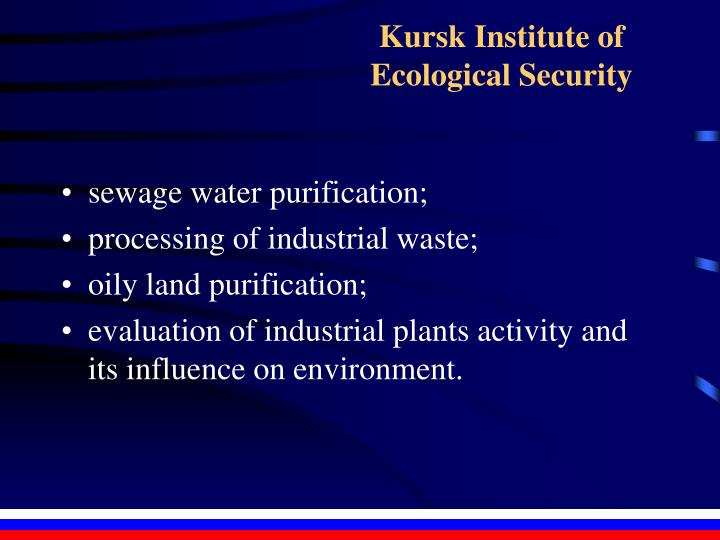 Kursk Institute of Ecological Security