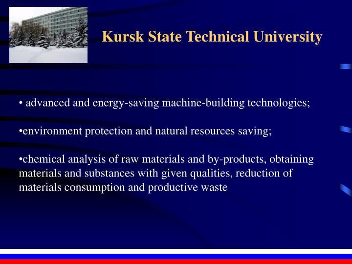 Kursk State Technical University