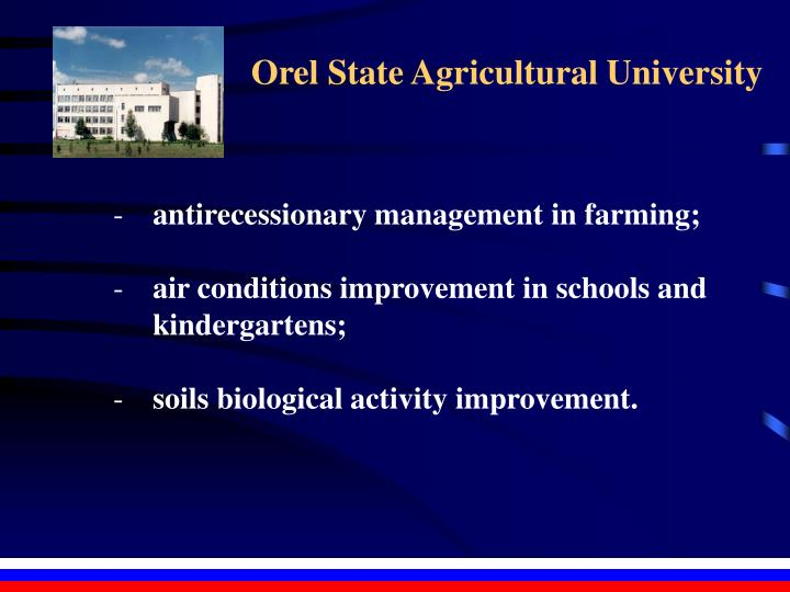 Orel State Agricultural University