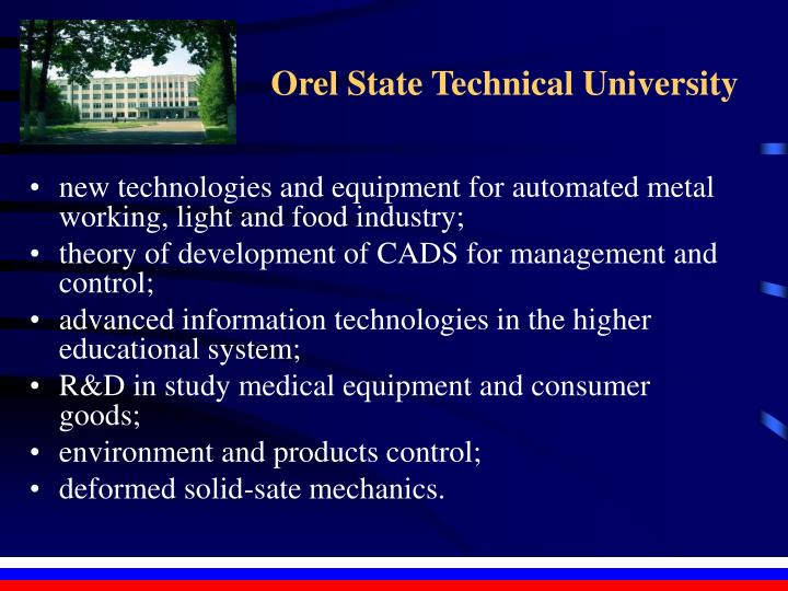 Orel State Technical University