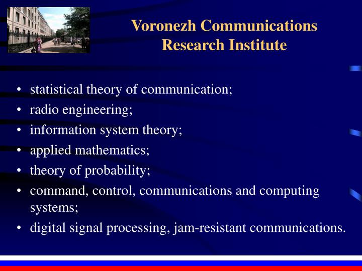 Voronezh Communications Research Institute