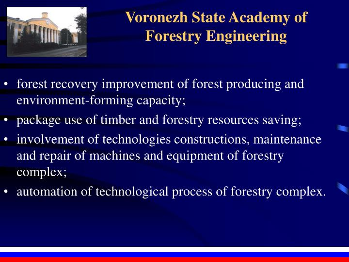 Voronezh State Academy of Forestry Engineering