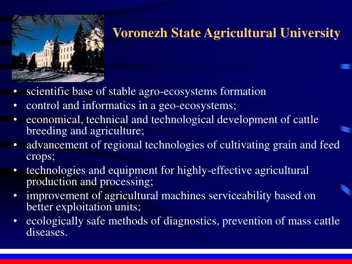 Voronezh State Agricultural University