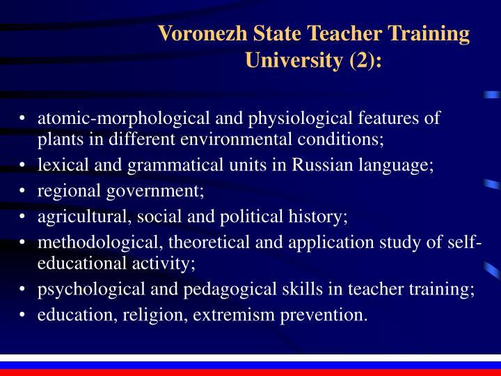 Voronezh State Teacher Training University (2):