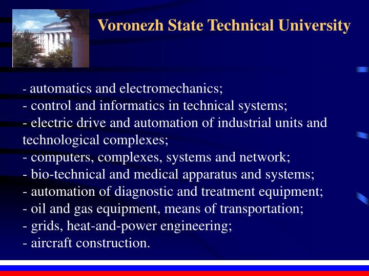 Voronezh State Technical University