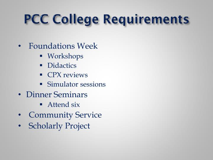 PCC College Requirements