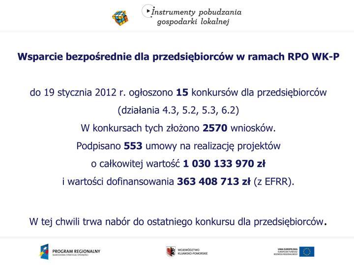 Wsparcie bezpośrednie dla przedsiębiorców w ramach RPO