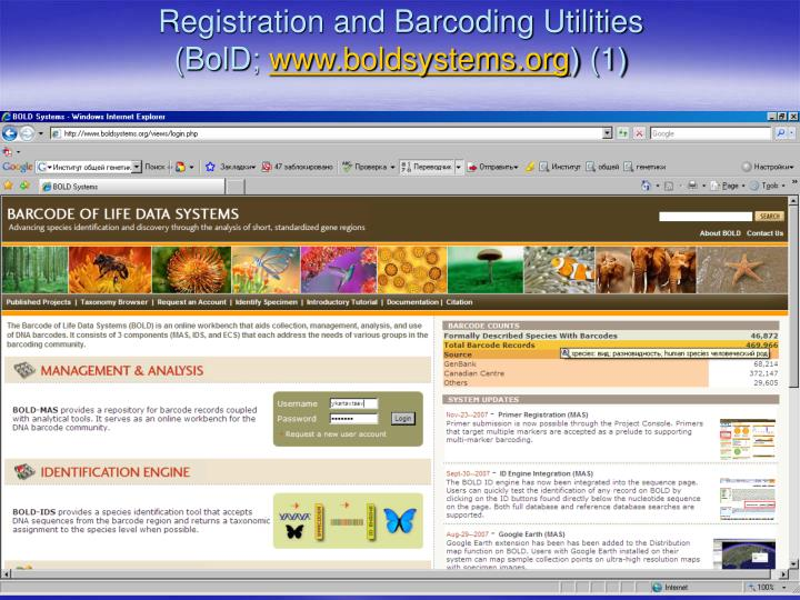 Registration and Barcoding Utilities