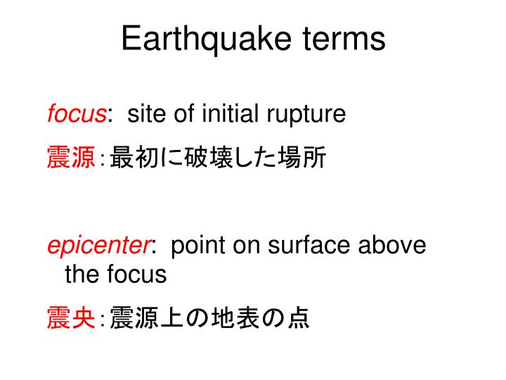 Earthquake terms
