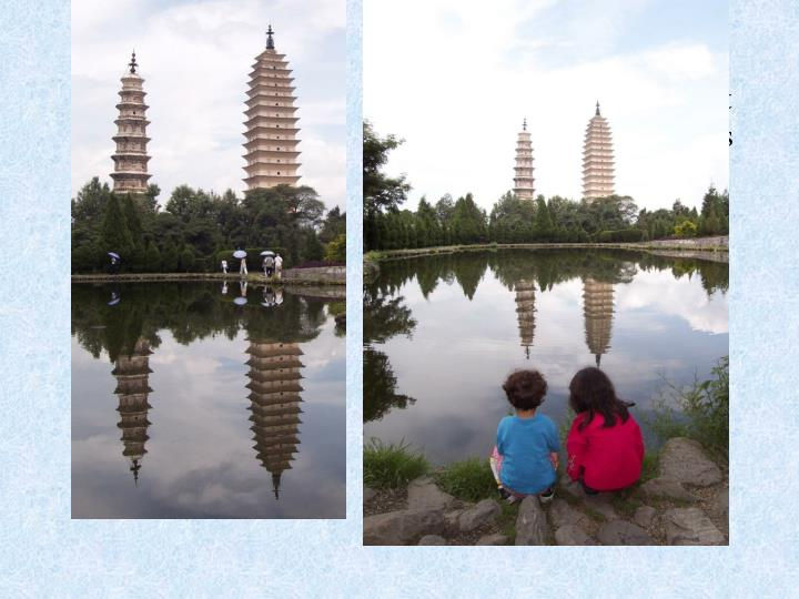 Sylvain Veilleux used a picture of these pagodas in Dali to illustrate how tricky it can be to inter...