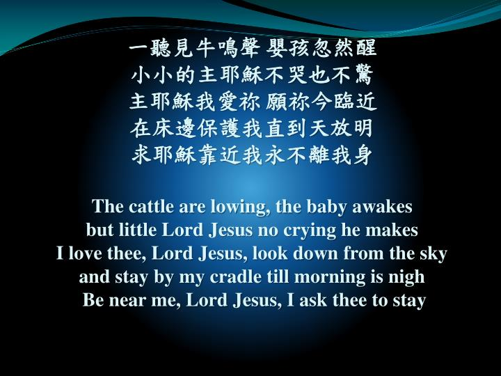 一聽見牛鳴聲 嬰孩忽然醒