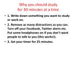 why you should study for 30 minutes at a time16