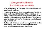 why you should study for 30 minutes at a time17