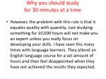 why you should study for 30 minutes at a time7