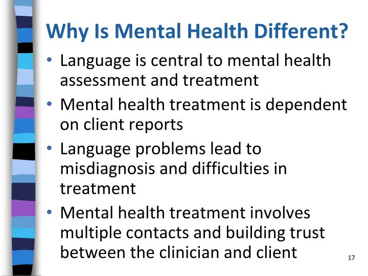 Why Is Mental Health Different?