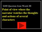 400 question from words iii