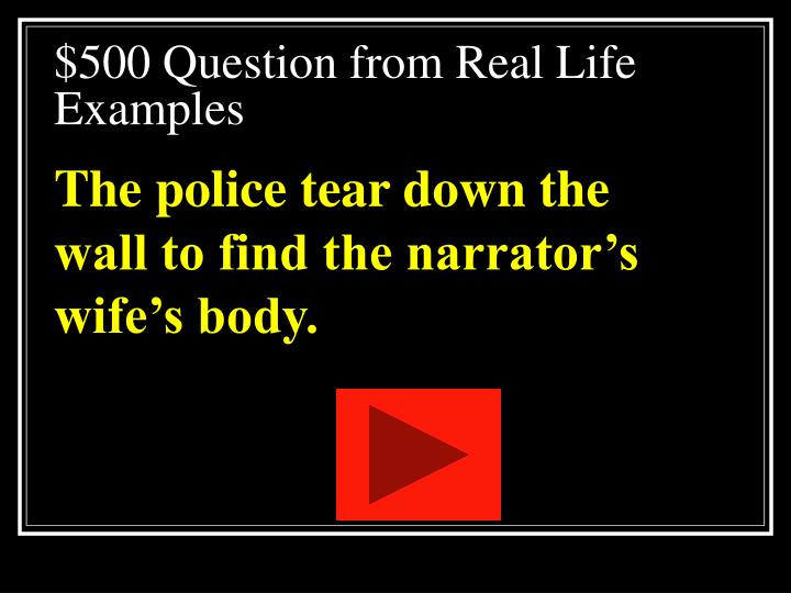 $500 Question from Real Life Examples