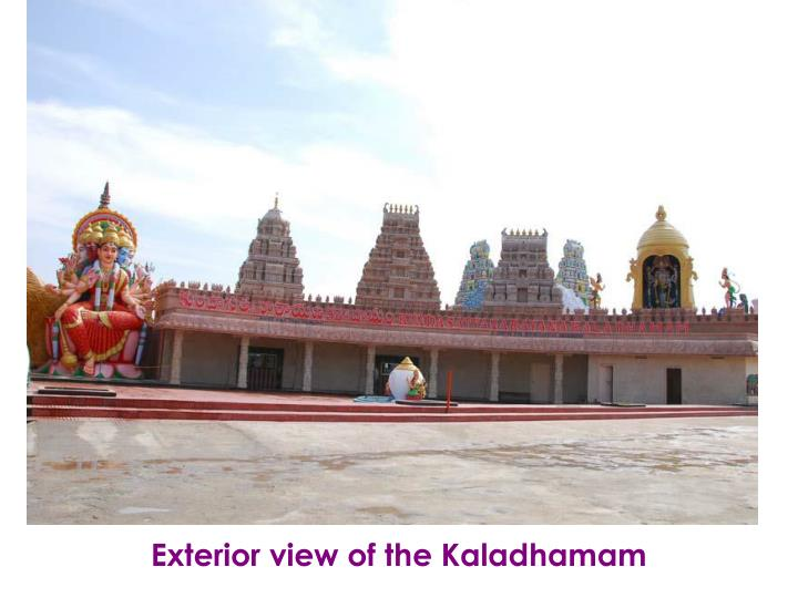 Exterior view of the Kaladhamam