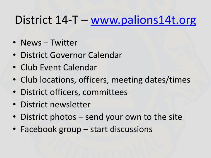 District 14-T –