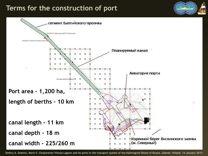 Terms for the construction of port
