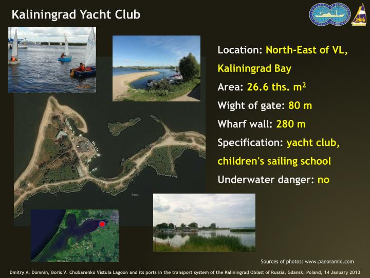 Kaliningrad Yacht Club