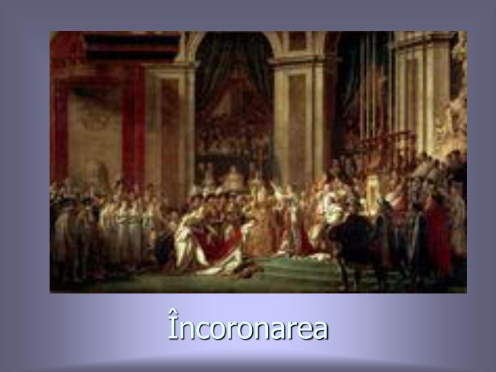 Încoronarea