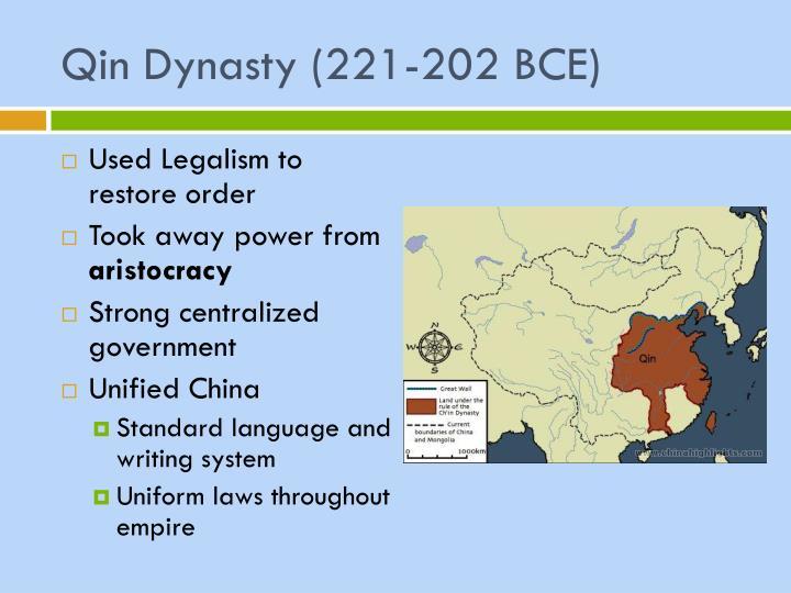 Qin Dynasty (221-202 BCE)