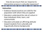 how do we ensure that our response to intervention process is culturally responsive