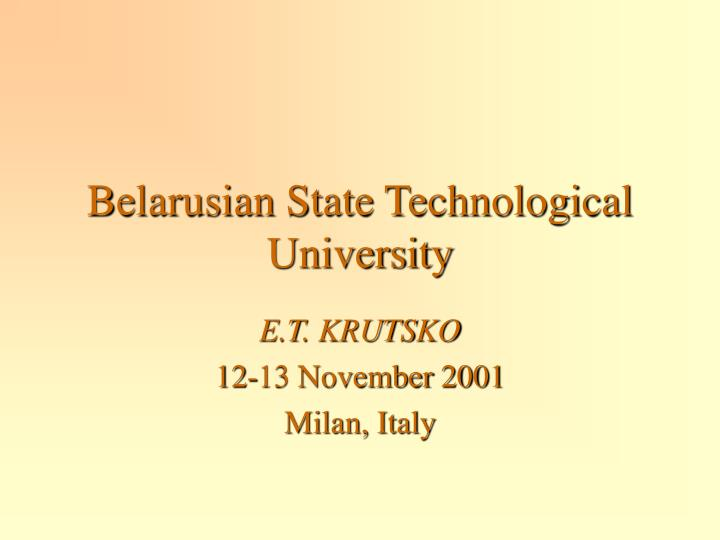 Belarusian state technological university