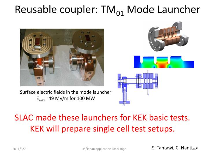 Reusable coupler: TM