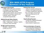nih sbir sttr program summary of key features