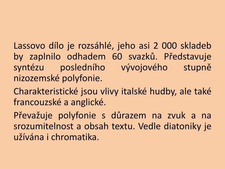 Lassovo