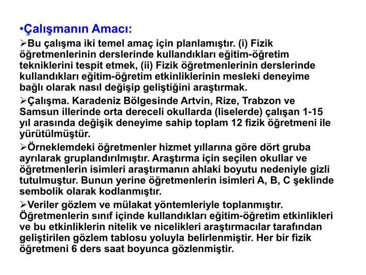 almann Amac: