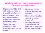 main body of essay key points arguments paragraph should focus on
