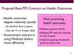 proposal base pfs contract on health outcomes