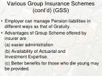 various group insurance schemes cont d gss1