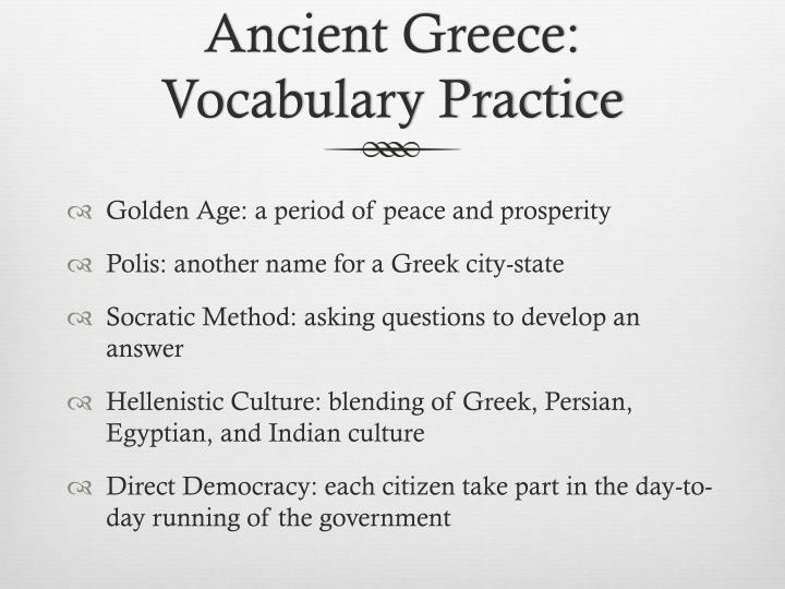Ancient Greece: