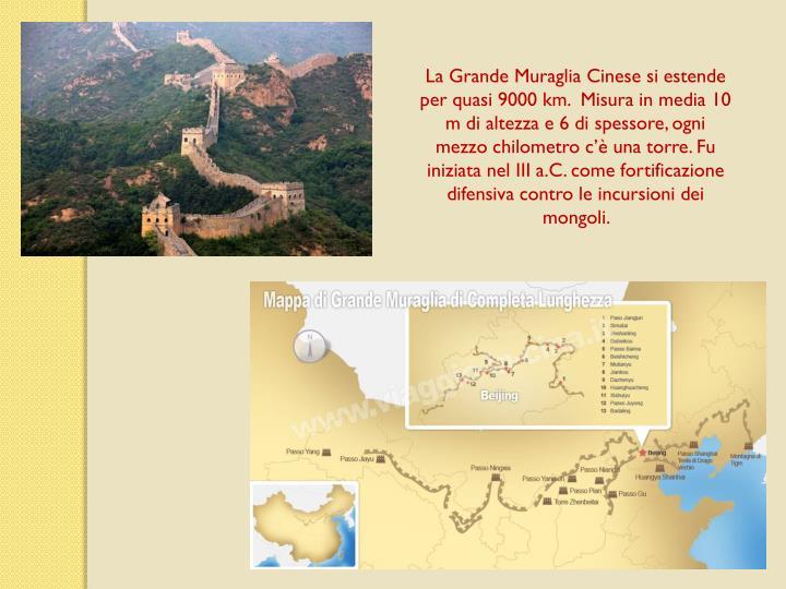 La Grande Muraglia Cinese si