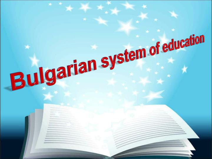 Bulgarian system of education