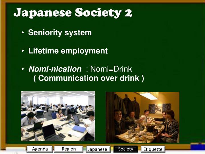 Seniority system