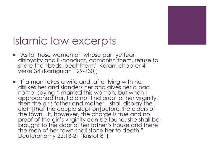 Islamic law excerpts